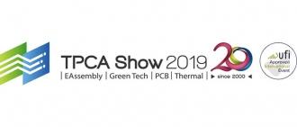 2019 台灣電路板產業國際展覽會